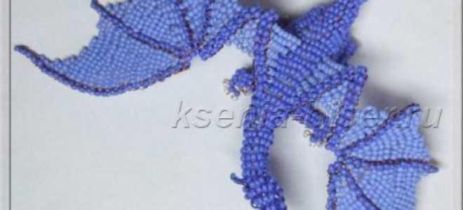 Дракончик из бисера схема плетения для начинающих. Маленький дракончик из бисера. Простая схема и мастер-класс