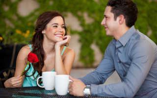 Свидание – как сделать его незабываемым и романтичным. Первое свидание — Как вести себя и что делать