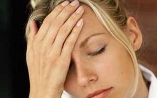 Давление при беременности на ранних сроках — норма, повышенное и пониженное. Низкое давление при беременности