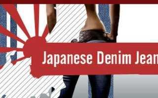 Японские джинсы. Магазин Denimio — аутентичные японские джинсы по японским ценам Как линяют джинсы japan blue