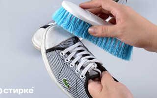 Безупречная чистота обуви: как добиться в машинке и руками. Стираем спортивные кеды вручную и в машинке-автомат