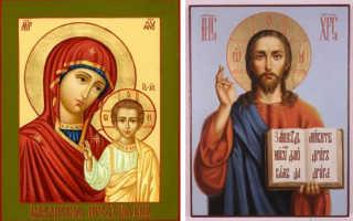 Как благословляют невесту перед свадьбой. Как правильно и какой иконой благословляют молодых перед свадьбой