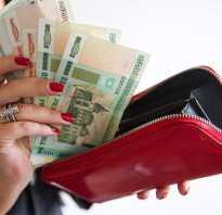 Привлечь деньги реальные методы заговоры. Ритуал на привлечение денег. Белая магия на деньги и удачу