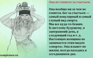 10 заповедей женщины. =Юлия Свияш. =10 Заповедей для Настоящей Женщины=. заповедей здорового питания для Настоящей Женщины