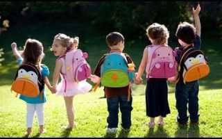 Собираем своего ребенка в садик. Как собрать ребенка в детский сад? Подготовка ребенка к детскому саду