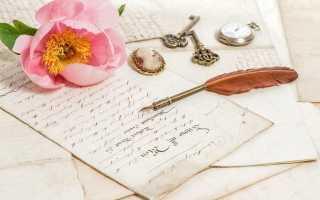 Графология, или о чем говорит почерк. О чем говорит почерк человека? Как определить характер человека по почерку