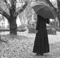 Почему беременным нельзя ходить на кладбище — приметы. Можно ли беременным ходить на кладбище и похороны