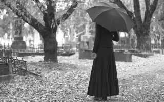 Можно ли беременным ходить на похороны — приметы и мнение церкви. Можно ли беременным ходить на кладбище