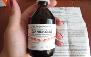Димексид для лица от морщин: отзывы косметологов, применение, рецепты. Как применять димексид для лица от морщин