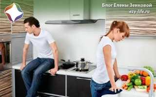 Что делать, если жена разлюбила? Признаки, которые кричат о том, что жена отдаляется и возможно уже не любит