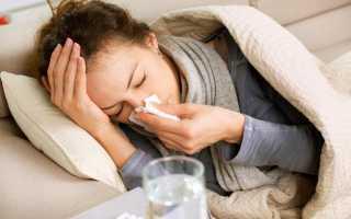 Как быстро выздороветь беременной от простуды. Какие таблетки можно беременным при простуде? Беременность и инфекции