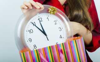 Можно ли дарить часы на Новый год: вся правда о часах в подарок. Чего нельзя дарить на Новый год Крысы и что можно