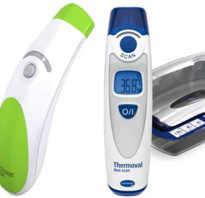 Какая температура у новорожденного. Температура у новорожденного – какая должна быть и где ее измерять