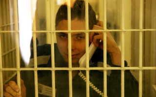 Свидания с заключенными — виды и порядок получения разрешения. Свидания с осужденным: порядок предоставления