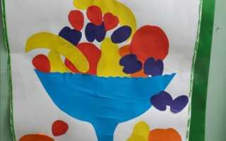 Аппликация натюрморт из фруктов. Аппликация из бумаги: «Натюрморт». Аппликация из цветной бумаги для детей