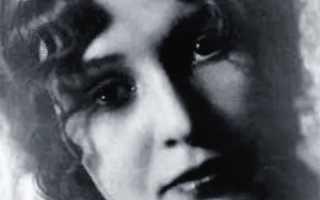 Что не нужна вам наша маета. Сергей Есенин — Письмо к женщине: Стих. «Письмо к женщине» Сергей Есенин