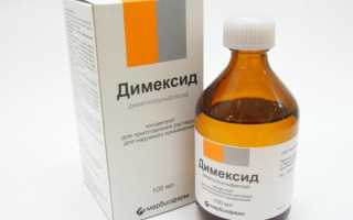 Маски с димексидом для лица от морщин в домашних условиях. Димексид от морщин: способ применения, инструкция