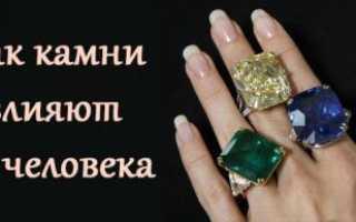 Целительная сила камней и минералов. Страшная сила драгоценных камней. Цвет и его влияние на человека