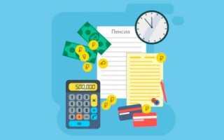 Что такое фиксированная выплата к страховой пенсии. Размер и правила получения фиксированной выплаты к страховой пенсии