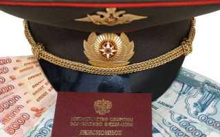 Удерживаются ли алименты с пенсии военнослужащего в россии. Алименты с пенсионного обеспечения военнослужащего