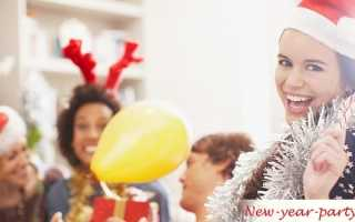Шаблоны новогодние приглашение для родителей. Приглашение на новогодний корпоратив в виде объявления
