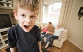 Почему ребенок грубит родителям. Что делать если ребенок грубит и хамит родителям? Детская грубость к маме