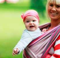 Самодельный слинг. Модная переноска для малыша своими руками. Полезное видео об использовании слинга
