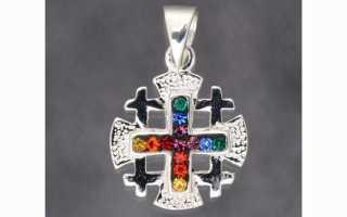 Что привезти из Иерусалима: красная нить, крестик и др. сувениры. Что привезти из Израиля в подарок родным и друзьям