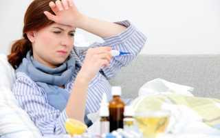 Можно ли при грудном вскармливании пить жаропонижающие. Температура при грудном вскармливании и разрешенные жаропонижающие