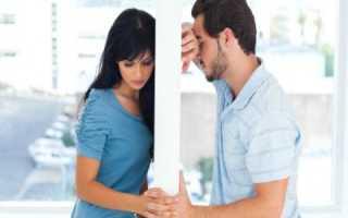 Что сделать чтобы забыть любимого человека. Как отпустить любимого человека? Как забыть любимого после расставания