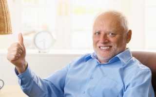 Как вести себя с 40 летним мужчиной. Мужчина после сорока: правила жизни для поддержания здоровья и сил
