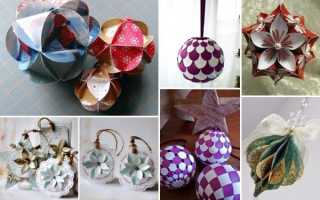 Шаблон шара из бумаги без клея. Делаем красивые новогодние шары из бумаги — примеры и схемы от профессионалов