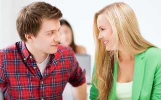 Простые способы узнать нравишься ли парню. Нравлюсь ли я мужчине — достоверные признаки мужской влюбленности