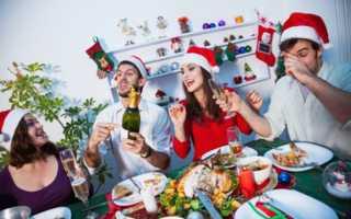Веселый праздник дома. Игры и конкурсы на Новый год. Как весело встретить и провести новый год дома