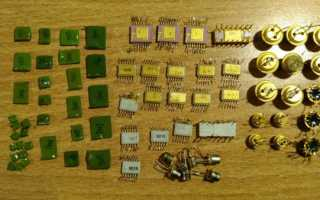 Как извлечь золото из радиодеталей в домашних условиях. Как добывать золото в домашних условиях своими руками