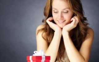 Что можно подарить подруге на день рождения или день сюрпризов и приятностей. Какой подарок лучше подарить подруге