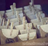 Упаковка для семян. Как сделать красивые бумажные пакетики для семян Как свернуть пакеты для хранения семян