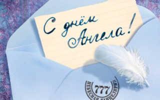 Именины. Что подарить на именины. Оригинальный подарок на день ангела: что можно подарить на именины