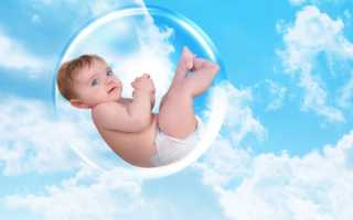 Что сделать матери, чтобы сохранить беременность на ранних сроках. Как сохранить беременность при угрозе невынашивания
