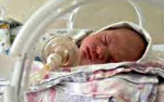 Особенности диагностики и развития недоношенных детей. Недоношенные дети: последствия в будущем, прогноз, развитие