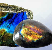 Камни лабрадор: магические свойства. Лабрадорит — магические свойства камня и кому подходит лабрадор