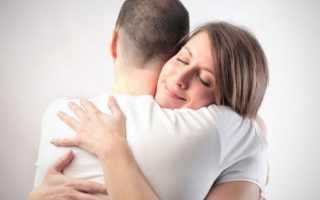 Как выйти из отношений с женатым мужчиной, которого любишь: Советы. Психология отношений женщины с женатым мужчиной