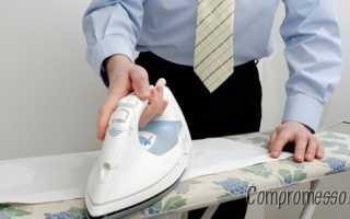 Как правильно гладить рубашку: маленькие хитрости профессионалов. Как правильно гладить мужскую рубашку с длинным рукавом