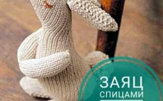 Схема вязания супер зайчика кролика. Кролик спицами (Вязаные игрушки). Яркий многоцветный кролик крючком