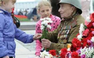Пожелания ветеранам вов в прозе. Трогательные поздравления ветеранам. Поздравление ветеранам в прозе