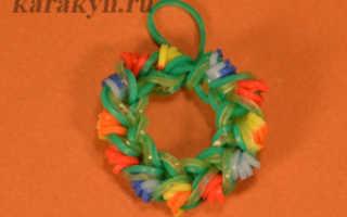 Плетение из резинок венок. Игрушка «Венок» — плетение из резиночек на рогатине. Необходимые инструменты и материалы