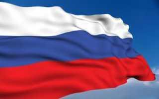 Все выходные и государственные праздники. Государственные праздники россии, объединяющие весь народ
