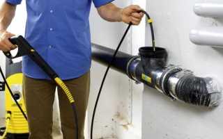 Как прочистить канализационные трубы разными способами. Как можно почистить организм в домашних условиях