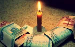 Действенный заговор на деньги. Заговор на богатство в вербное воскресенье. Заговор на деньги — на мак