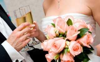 Окей google свадебные тосты на свадьбу. Свадебные тосты и поздравления. Прикольные короткие свадебные тосты